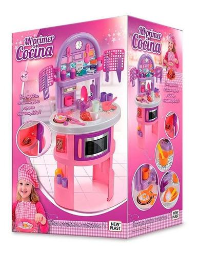 Imagen 1 de 10 de Juguete Mi Primer Cocina New Plast Original Con Accesorios