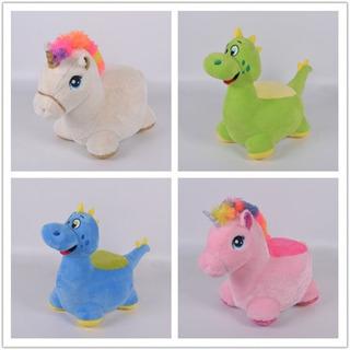 Peluche Puff Unicornio Caballo Dinosaurio Para Niños
