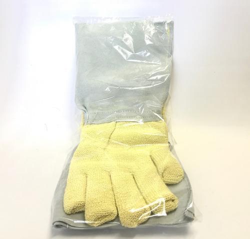 Guantes Reglamentarios Para Alta Temperatura Cuero Y Kevlar.