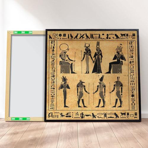 Imagem 1 de 4 de Quadro Canvas Premium 40x40 - Papiro Egípcio Egito Antigo 1