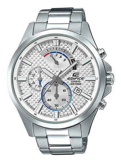 Relógio Casio Edifice Efv-530d-7avudf Branco + Brinde