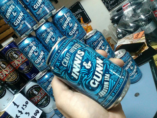 Cerveza Innis & Gunn Session Ipa Importada Escocia