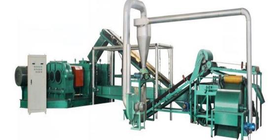 Genbruger Triturador De Llantas Reciclaje De Llantas