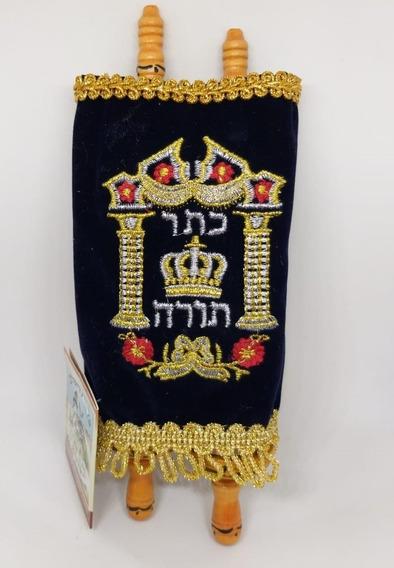 Réplica Sefer Torá Importada Israel - 20 Cm + Frete Grátis