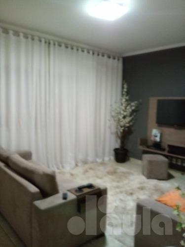 Casa Itatiba 115m² Vila Real - Próximo Ao Upa E Aceita Permu - 1033-11758