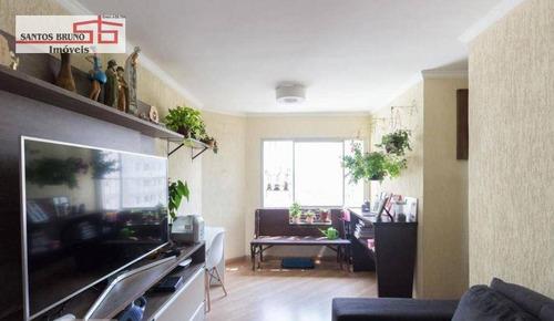 Apartamento Com 2 Dormitórios À Venda, 68 M² Por R$ 369.900,00 - Freguesia Do Ó - São Paulo/sp - Ap3763
