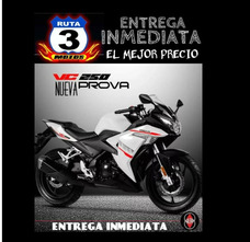 Moto Gilera Vc250 Prova 2017 0km