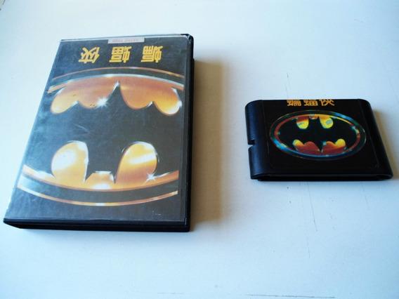 Cartucho Batman Para Mega Drive! Capa E Estojo!