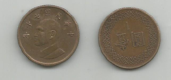 Moneda Taiwan 1 Yuan 1981 Muy Buena