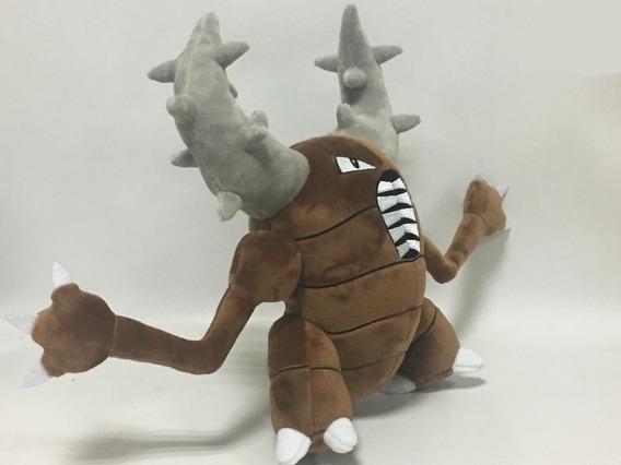 Pelúcia Pokemon Pinsir Incriveis 30cm! Pronta Entrega!