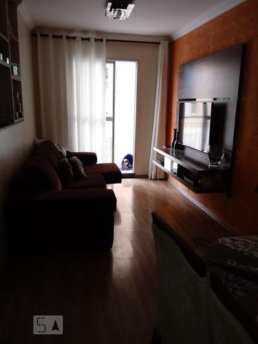 Apartamento À Venda - Jardim São Saverio, 2 Quartos,  47 - S893094454