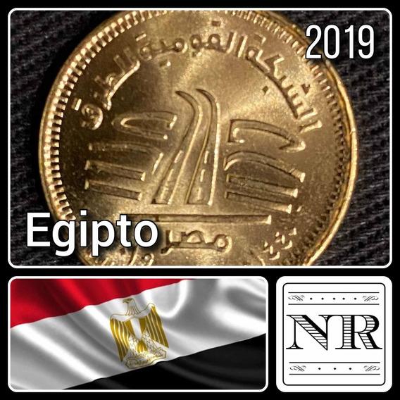 Egipto - 50 Piastres- Año 2019 - Km # Nd - Red Vial