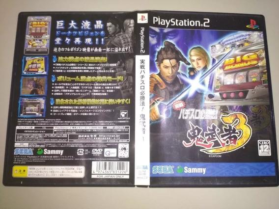Jogo Ps2 Original - Onimusha 3 Jissen Pachi Slot - Japones