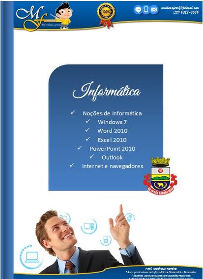 Apostila De Informática Para Concursos #profmfconcursos