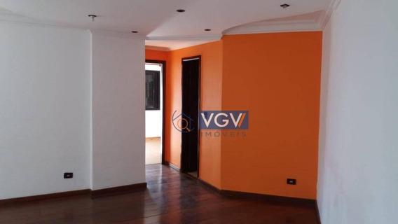 Excelente Oportunidade Para Morar Na Vila Mascote...! - Ap1364