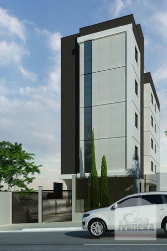 Imagem 1 de 3 de Apartamento À Venda No Anchieta - Código 325012 - 325012