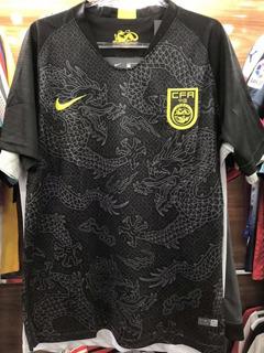Camiseta Seleção China Stadium Away 2019-20 - Pronta Entrega!