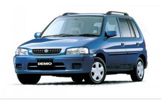 Faro Mazda Demio Izq Der Original