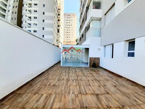 Apartamento Garden A Venda No Condomínio Naturale - Jardim Ana Maria, Jundiaí - Sp - Ap00190 - 69254860