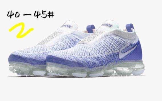 Novo Nike Vapormax Flyknit 2.0 Lançamento Original Netshoes
