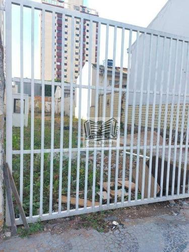 Imagem 1 de 7 de Terreno À Venda, 500 M² Por R$ 2.500.000,00 - Mooca - São Paulo/sp - Te0005