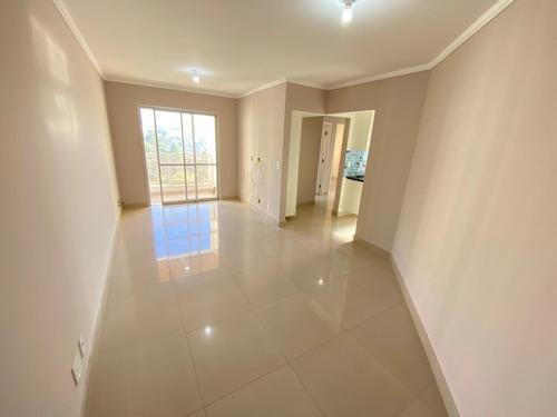 Imagem 1 de 14 de Ap 2 Dormitórios Com Garagem Zona Norte Próximo À Santana