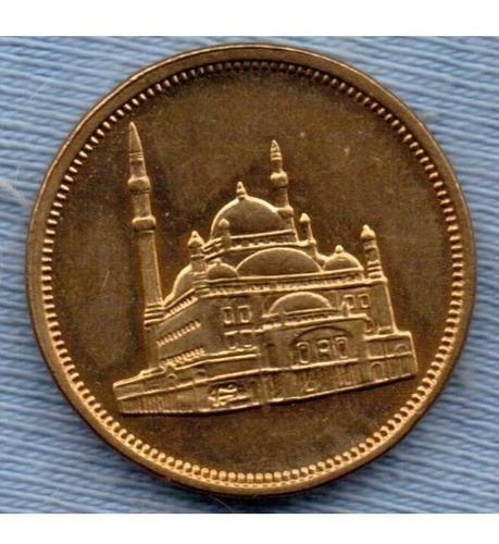 Imagen 1 de 2 de Egipto 10 Piastres 1992 * Mezquita * Republica *