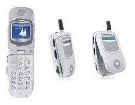 Celular Nextel Motorola I730 Tapita De Color Blanco Exelente