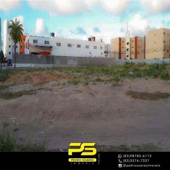 Terreno Para Alugar, 1.378,00 M² Por R$ 3.000/mês - Jardim São Paulo - João Pessoa/pb - Te0142
