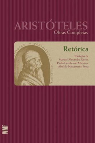 Retórica - Tomo 1 - Vol. 8