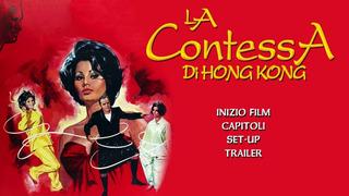 Bd Una Condesa De Hong Kong (1967) Chaplin Brando Loren Esp