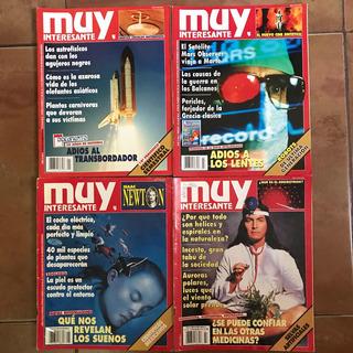 Revista Muy Interesante Año 10 (1993)
