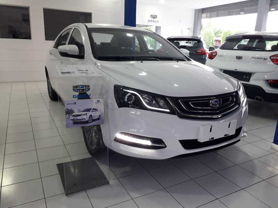 Geely Emgrand 7 Gl