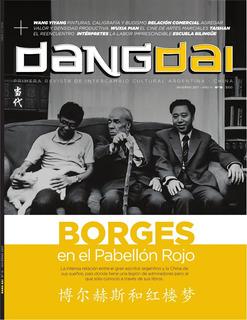 Revista Dangdai Nro. 19 (invierno 2017)
