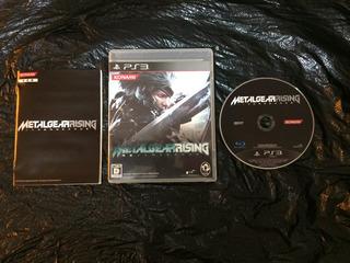 Juego Ps3 Metal Gear Rising Revengeance