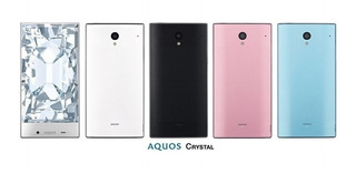 Softbank Sharp Aquos Crystal 305sh Smartphone