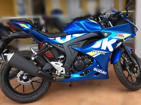Suzuki Gsx-r 150 - Financiación