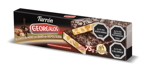 Imagen 1 de 1 de Turrón Blando Georgalos Maní Con Chocolate 30x75 Gr