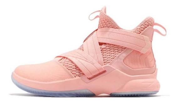 Zapatillas De Básquet Nike Lebron Soldier Xii