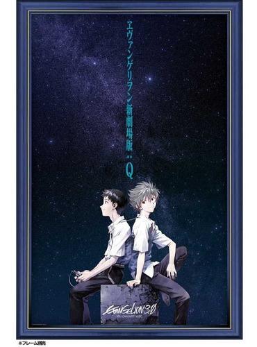 Imagen 1 de 3 de Rompecabezas Neon Genesis Evangelion Shinji Y Kaworu