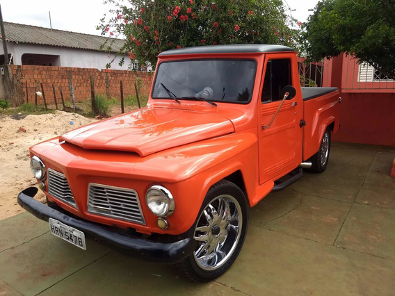 Ford F75.