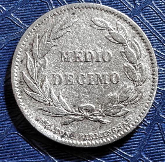 Moneda Siglo Xix Ecuador (1886)