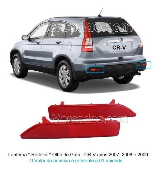 Lanterna Refletor Olho De Gato Honda Crv 2007 2008 E 2009
