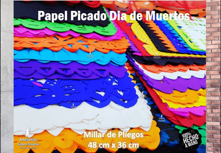 500 Pliegos De Papel Picado Dia De Muertos 48cm X 35cm O 1/2