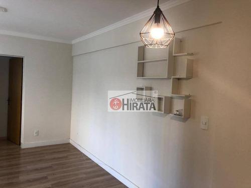 Apartamento Com 1 Dormitório À Venda, 58 M² Por R$ 230.000,00 - Vila Itapura - Campinas/sp - Ap2239