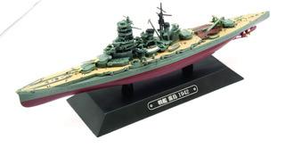 Barco Acorazado Kirishima Avión Colección Escala Metal Japón