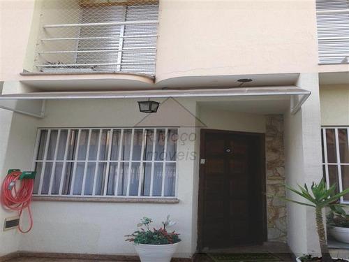 Sobrado - Condomínio Fechado Com Salão De Festa - Metro Guilhermina - 234