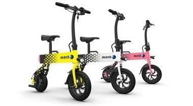 Bicicleta Elétrica Dobrável Mini 350w - 12kg C/ Nf + Dsr