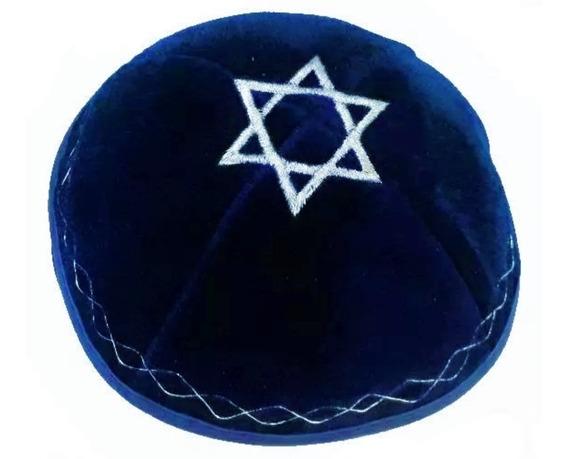 Kipa Judaico Veludo Estrela De Davi Azul /original De Israel