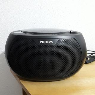 Radiograbadora Philips Con Detalle